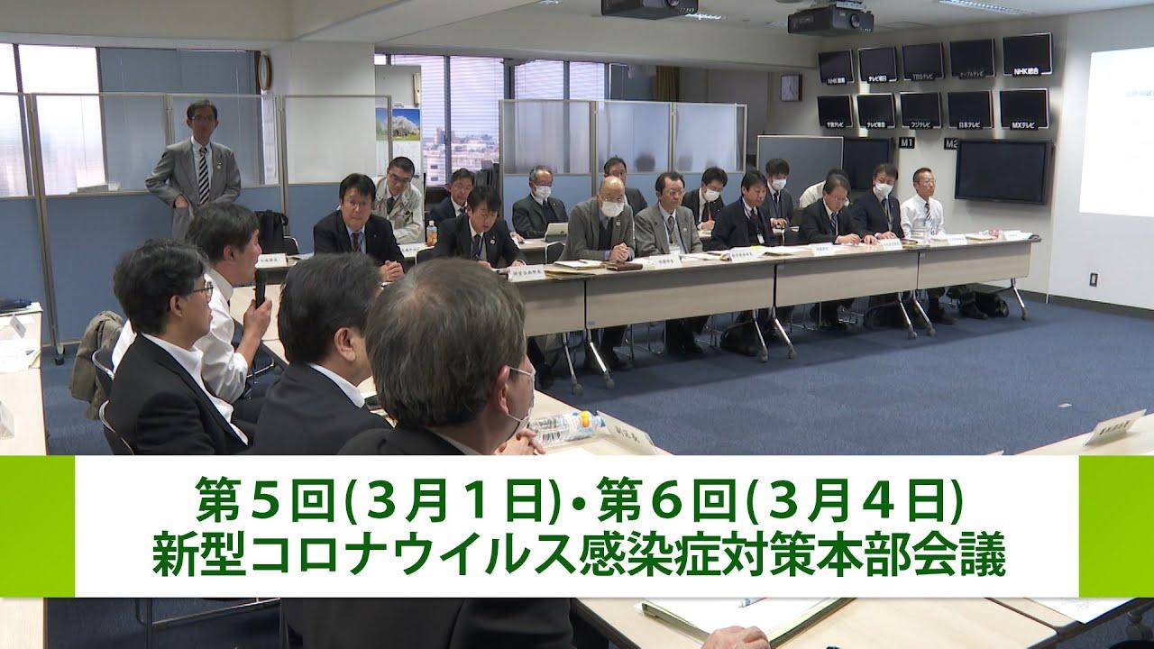 江戸川 区 新型 コロナ 感染症患者の詳細について 江戸川区ホームページ