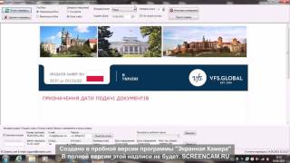 Копія відео ''Для ППВА програма моніторингу та автоматичного заповнення''