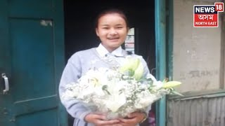 Vegetable Seller Mizo Girl Secures 1st Position In State Board Exams