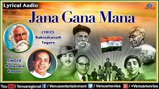 Jana Gana Mana - National Anthem -Lyrical Video