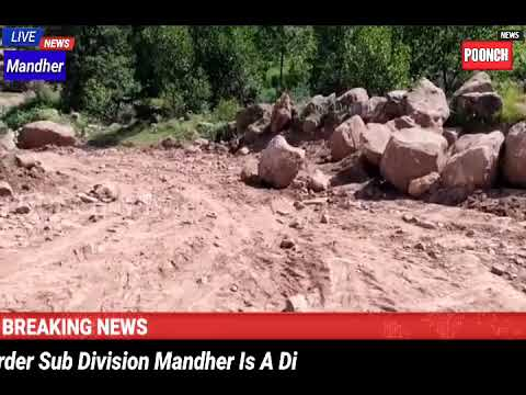 Mandher... The people of the border area are facing a lot of difficulties due to the dilapid