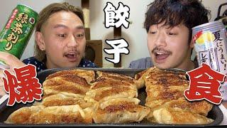 茨城県の絶品餃子食べまくりながら晩酌したら幸せすぎた!