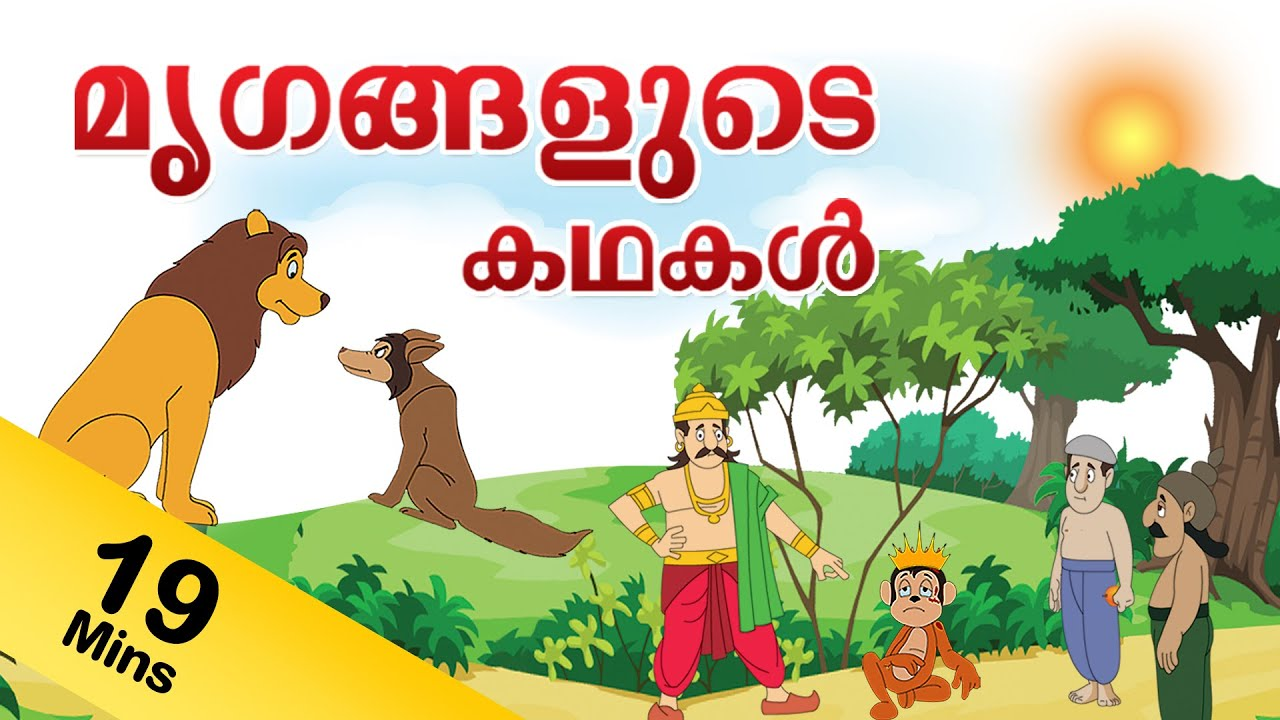 Uncategorized Animal Stories animal stories in malayalam youtube