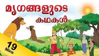 animal stories in malayalam