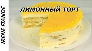 Очень ароматный и  вкусный торт без выпечки, от которого не остаётся ни единой крошки