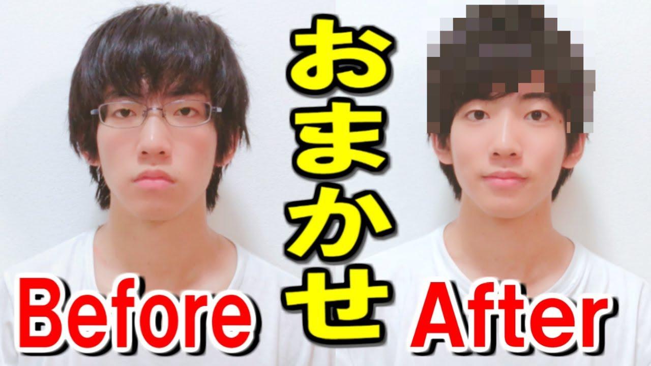 髪型 インキャ 【陰キャラは髪型を変えろ】陰キャラはまず髪型を変えるべき理由
