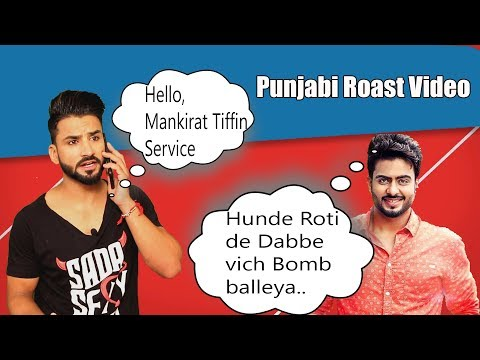 MANKIRAT AULAKH   Majbooriyan   Punjabi Roast Video   Aman Aujla