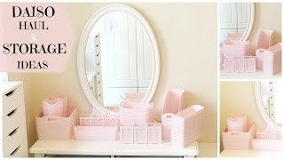 ✨Daiso Haul I Storage Ideas for Makeup Vanity & Ikea Alex Drawer✨ I 大創購物 收納分享 購物分享