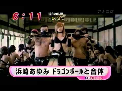 Rule EVOLUTION Ayumi Theme Show From TV DRAGONBALL 2 Hamasaki Song
