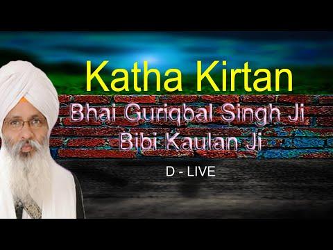 D-Live-Bhai-Guriqbal-Singh-Ji-Bibi-Kaulan-Ji-From-Amritsar-Punjab-19-June-2021