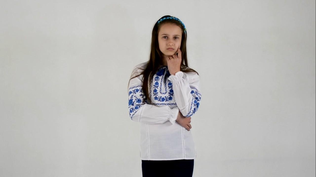 Вышиванки женские по цене от 300 грн. ✓ интернет магазин вышиванок укргламур ✓ широкий ассортимент ✓ доступные цены ✓ доставка.