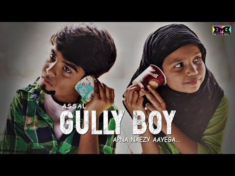 Gully Boy Spoof   BMB