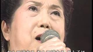 二葉百合子 - 岸壁の母