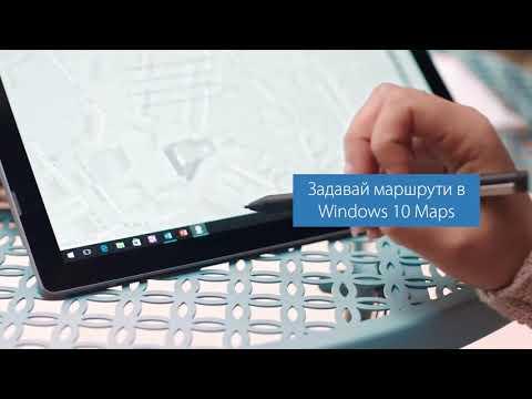Lenovo Yoga с Windows Ink технология в Технополис и Техномаркет