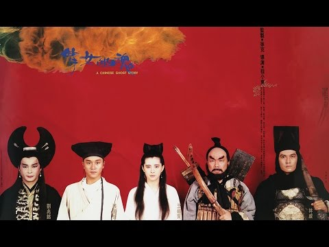 A Chinese Ghost Story Theme by Leslie Cheung