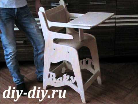 Детский стульчик. Краткий обзор