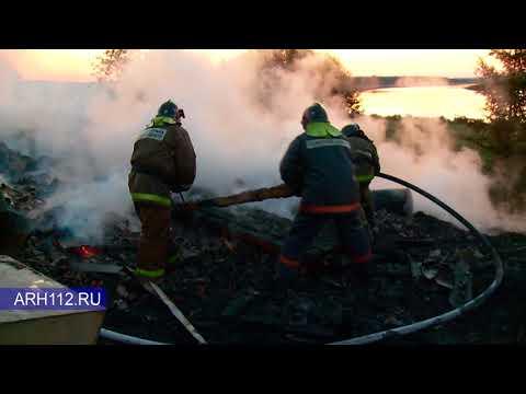 Три дома сгорело в Холмогорском районе