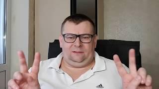 видео Арест банковского счета