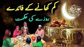 Peer Zulfiqar Ahmad Naqshbandi Bayan By Ramadan