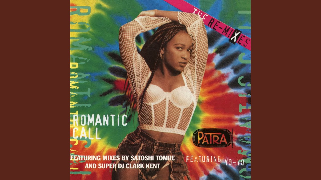 Romantic Call (Supermen Brooklyn Funk Radio Mix)