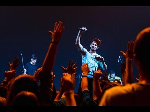 Без билета концерты 2016 звери концерт краснодар билеты