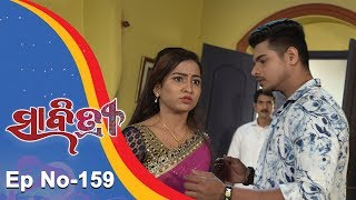 Savitri | Full Ep 159 | 9th Jan 2019 | Odia Serial - TarangTV