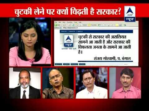 ABP News holds debate on social networking sites, govt warns Twitter