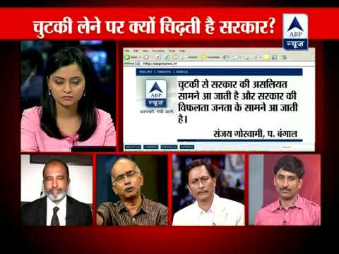 ABP News holds debate on social networking sites, govt warns Twitter