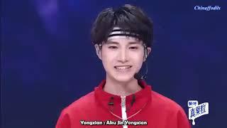 Download Video [INDO SUB] Idol producer china season 2 EP 4 part 2 MP3 3GP MP4
