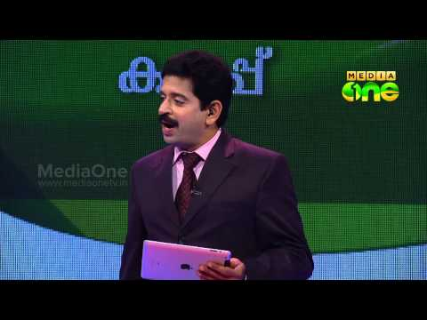 Malarvadi Little Scholar Season4 Quiz competition for students (Episode 6)