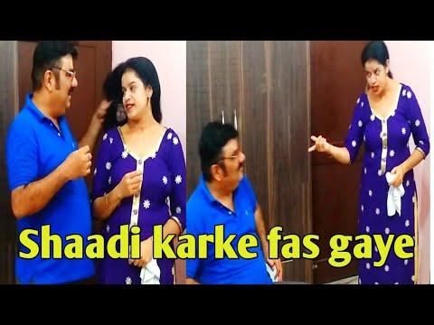 Shaadi karke fas gaye ( शादी करके फस गए ) Multani / saraiki video