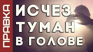 Отзыв о Правке Атланта - Иван из Челябинска.