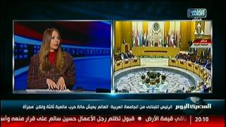 الرئيس اللبنانى من الجامعة العربية: العالم يعيش حالة حرب عالمية ثالثة ولكن مُجزأة