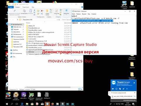 ОШИБКА atiwinflash error 0fl01 error reading from rom - YouTube