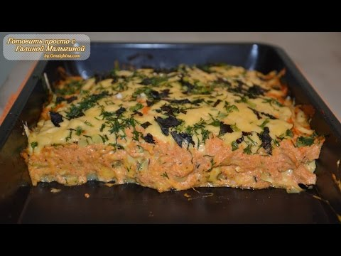 Vegetable lasagna with cheese filling
