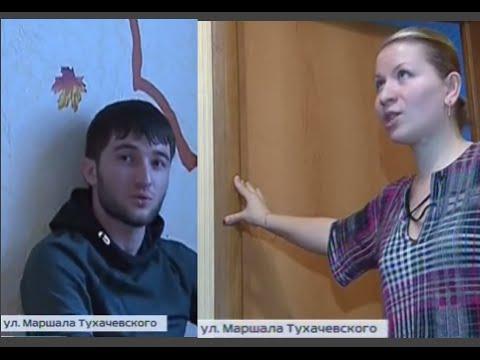 Выходцы из Кавказа заселились в квартиру' Жильцам квартиры Жо....