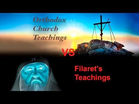 """Teachings of Filaret. """"On federalization sin"""""""