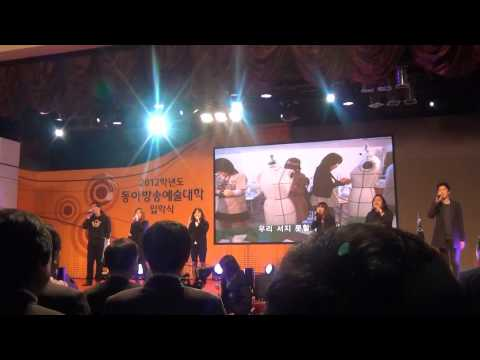South Korea Trip Journal (02/29/12, Part 1, Orientation and a campus tour)