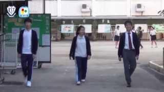 《學校價值短片》九龍塘學校 - 「友」妳「友」信