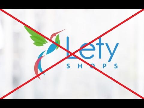 ВСЯ ПРАВДА О LetyShops И О ВСЕХ КЭШБЭКАХ!