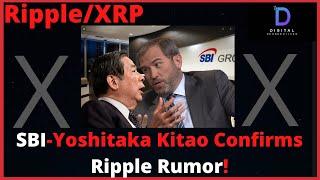Ripple/XRP-SBI`s Yoshitaka Kitao Confirms Ripple Rumor,G20 Debt Relief/ Digital Economy Task Force