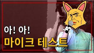 한국인들이 러시아 노래방에서 노는 방법