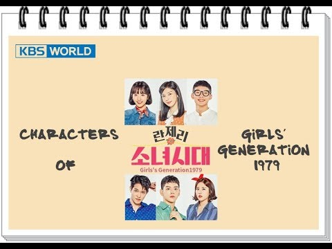 Resultado de imagen para Girls' Generation 1979