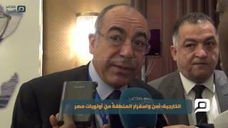 مصر العربية | الخارجية: أمن واسقرار المنطقة من أولويات مصر