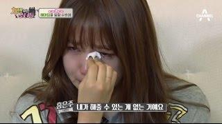 [선공개] 아이오아이 유정, 말기암 환자의 사�...