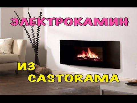 Утепляемся к зиме! Купили камин в CASTORAMA!