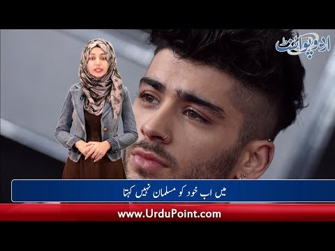 Zayn Malik Says He's Not Muslim Anymore, Bhansali Insulted Kareena in Diwali Party