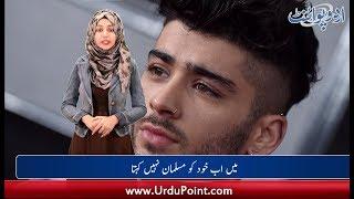 Zayn Malik Says He's Not Muslim Anymore, Bhansali Insulted Kareena in Diwali Party