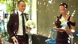 Раритетный свадебный выкуп