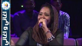 مكارم بشير - الهوى الأول - أغاني وأغاني رمضان 2016